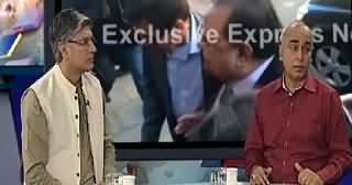 Khabar Se Agey (Money Laundering Case & Altaf Hussain) – 14th April 2014