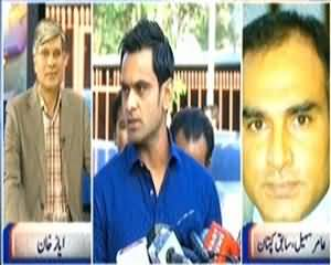 Khabar Se Agey (Muhammad Hafeez Resigns From Captaincy) – 3rd April 2014
