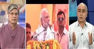 Khabar Se Agey (Narendra Modi's Call to Nawaz Sharif) – 16th June 2015