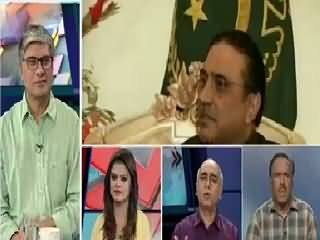 Khabar Se Agey (Nawaz Sharif & Asif Zardari Friendship Ended?) – 31st August 2015
