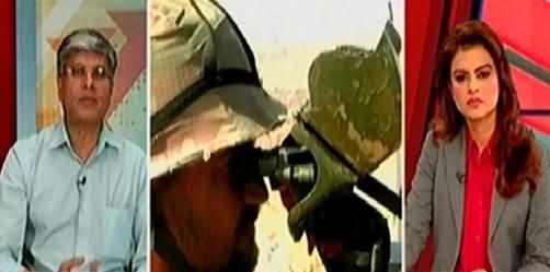 Khabar Se Agey (Nawaz Sharif Criticizes Opposition) – 20th June 2014