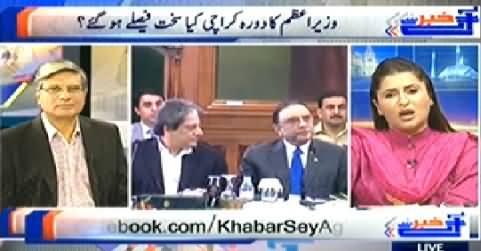 Khabar Se Agey (Nawaz Sharif Ka Daura e Karachi) – 14th May 2014
