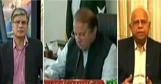 Khabar Se Agey (Nawaz Sharif Meeting on Petrol Shortage) - 19th January 2015