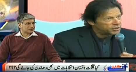 Khabar Se Agey (Nawaz Sharif Meets Chief Election Commissioner) - 4th February 2015
