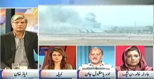 Khabar Se Agey (Nawaz Sharif's Love Letter to Modi) – 11th June 2014
