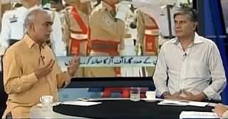 Khabar Se Agey (Pak Cheen Dosti Zindadbad) – 20th April 2014
