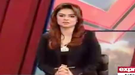 Khabar Se Agey (Pakistan is Surrounded in Problems) - 17th July 2014