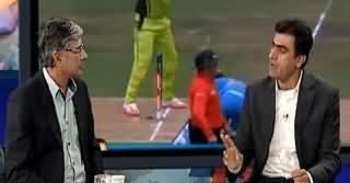 Khabar Se Agey (Pakistan Team Need to Improve Its Performance) - 16th February 2015