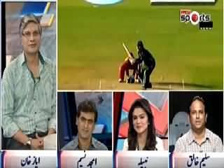 Khabar Se Agey (Pakistan Vs Zimbabwe Match) – 26th May 2015