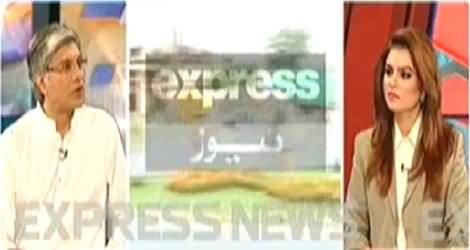 Khabar Se Agey (PAT Workers Clash with Punjab Police) – 8th August 2014