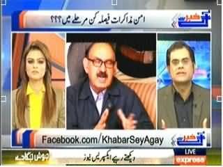 Khabar Se Agey (Peace Talks, A Final Decision is Required) – 5th March 2014