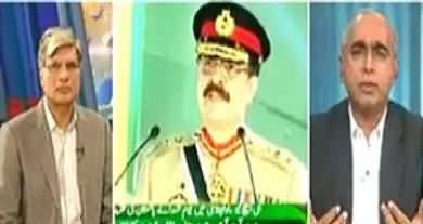 Khabar Se Agey (Peace Talks, Who is the Real Authority) - 1st May 2014