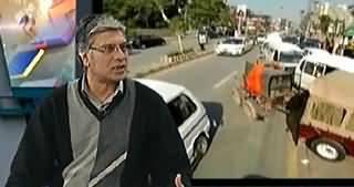 Khabar Se Agey (Petrol Disappeared, Public Worried) - 16th January 2015