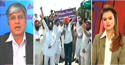 Khabar Se Agey (Protests in Islamabad) – 23rd May 2014
