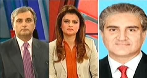 Khabar Se Agey (PTI Jalsa in Larkana Tomorrow) - 20th November 2014