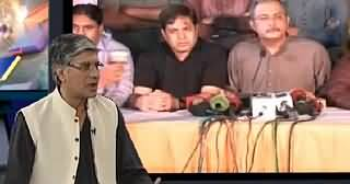 Khabar Se Agey (PTI & MQM Workers Clash in Karachi) – 31st March 2015