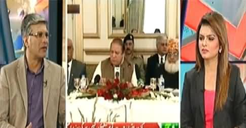 Khabar Se Agey (PTI Rejects Govt's Script of Judicial Commission) - 26th December 2014