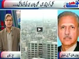 Khabar Se Agey (PTI will Implement Plan C in Karachi) - 11th December 2014