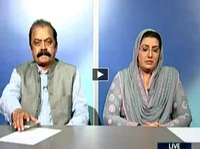 Khabar Se Agey (Public Issues Are Being Politicized) - 7th November 2014
