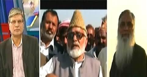 Khabar Se Agey (Punjab and Sindh Getting Black Mailed) - 6th December 2014