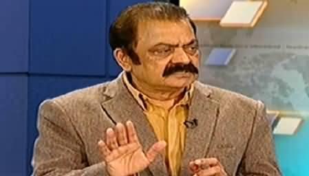 Khabar Se Agey (Rana Sanaullah Exclusive Interview) – 13th December 2014