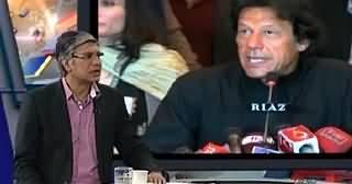 Khabar Se Agey (Senate Elections Aur Political Parties) – 9th March 2014