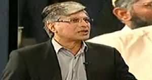Khabar Se Agey (Supreme Court is the Only Hope for Geo) - 22nd May 2014