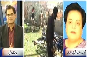Khabar Se Agey (Syria, Is it Target of Alqaida or America) - 27th March 2014