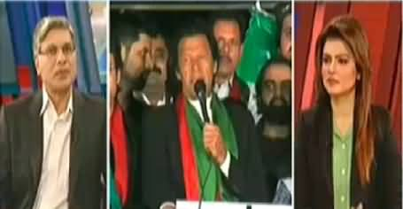 Khabar Se Agey (What is the Real Target of Imran Khan's Sit-in?) - 13th November 2014