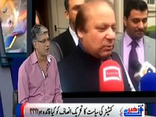 Khabar Se Agey (What PTI Achieved From Container Politics?) – 29th April 2015