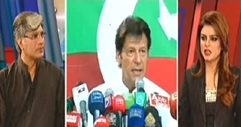 Khabar Se Agey (What Will Happen After PTI Azadi March) - 1st August 2014