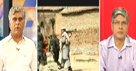 Khabar Se Agey (Who is Responsible For Killing in Lahore) – 19th June 2014