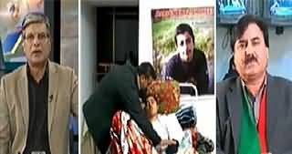 Khabar Se Agey (Who Will Point Out the Responsible For Petrol Crisis) - 20th January 2015