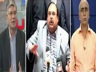 Khabar Se Agey (Why Altaf Hussain Calls India For Help?) – 3rd August 2015