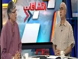 Khabar Se Agey (Why Govt is Not Paying Attention to Institutions) – 27th May 2015