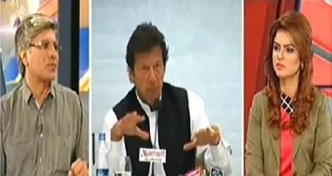Khabar Se Agey (Will PTI Get Success on 14th August) - 2nd August 2014
