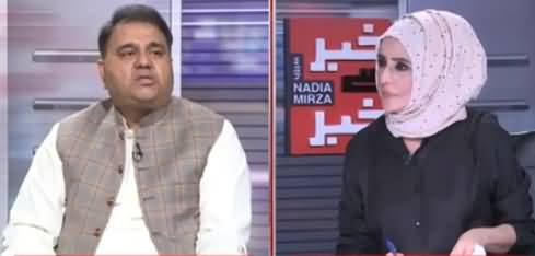 Khabar Se Khabar (Exclusive Talk With Fawad Chaudhry) - 27th September 2021