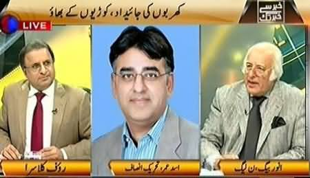Khabar Se Khabar Tak (Another Scam: 500 Million Dollars Euro Bonds) – 5th October 2015