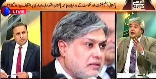 Khabar Se Khabar Tak (CM Balochistan Changed) – 10th December 2015