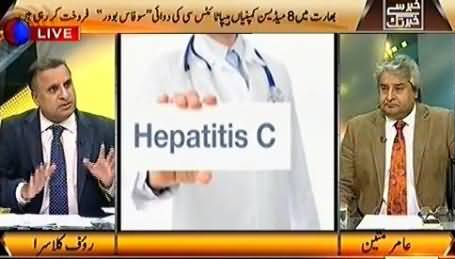 Khabar Se Khabar Tak (Discussion on Different Issues) – 15th December 2015