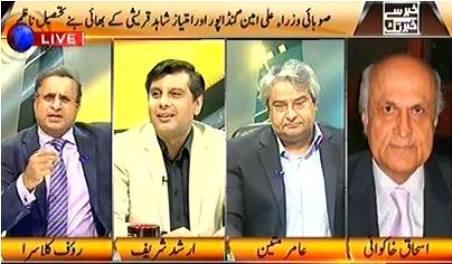 Khabar Se Khabar Tak (Dr. Asim Hussain Vs Qamar Mansoor) – 3rd September 2015