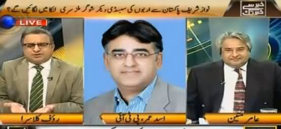 Khabar Se Khabar Tak (How Govt Will Take Action Against Itself?) – 6th January 2016