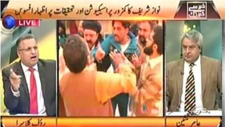 Khabar Se Khabar Tak (Is Rangers Losing in Karachi?) – 7th December 2015