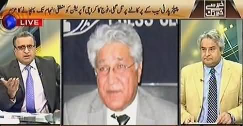 Khabar Se Khabar Tak (Kia Karachi Mein Aman Aaye Ga?) – 27th January 2016