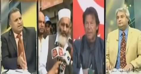 Khabar Se Khabar Tak (Local Body Elections in Karachi) – 2nd December 2015