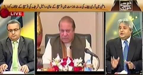 Khabar Se Khabar Tak (Most Popular General of Pakistan) – 25th January 2016