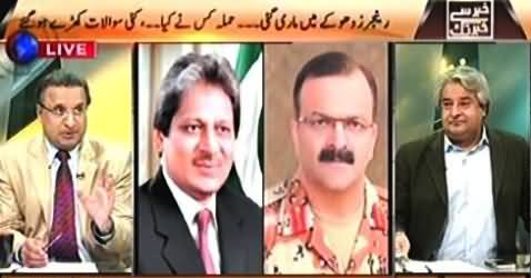 Khabar Se Khabar Tak (New War Between Rangers & MQM) – 23rd November 2015