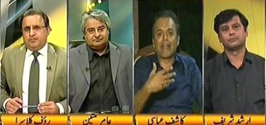Khabar Se Khabar Tak (PMLN Declared Imran Khan As Traitor) – 8th October 2015