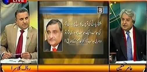 Khabar Se Khabar Tak (PMLN & PPP Failed?) – 28th December 2015
