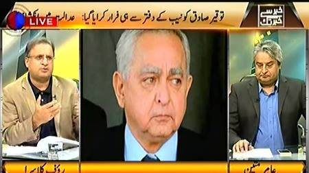 Khabar Se Khabar Tak (Tauqeer Sadiq Pakistan Se Faraar) – 2nd September 2015